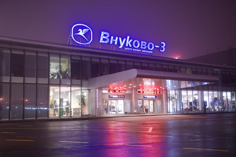 такси аэропорт внуково