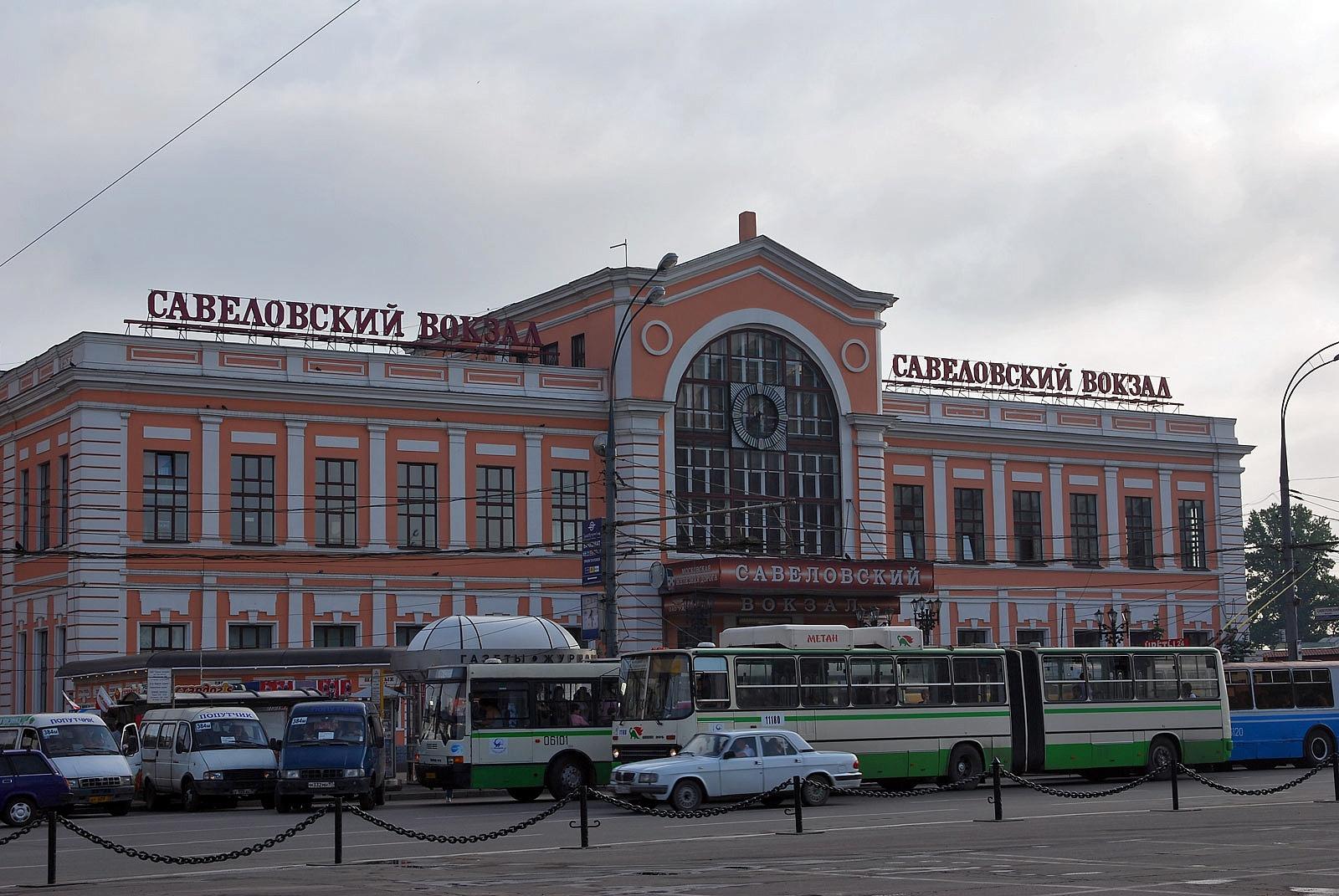 такси савеловский вокзал